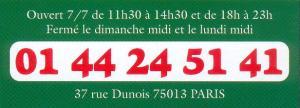 Pizzeria del Gladiatore Paris 13_Infos