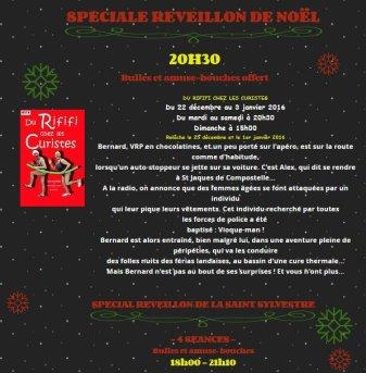 La Comédie de Nancy_Réveillon